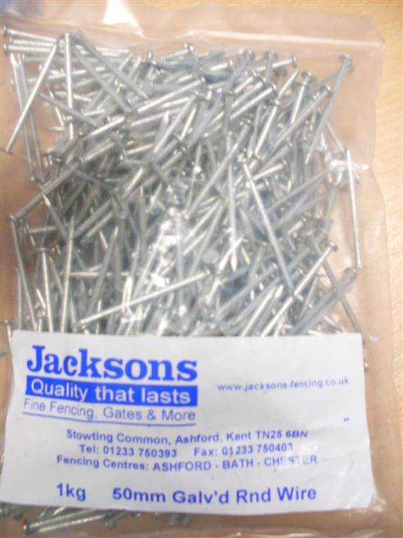 1kg pack 50mm2 nails galvanised round wire 265mm gauge 800110 50mm nails keyboard keysfo Choice Image