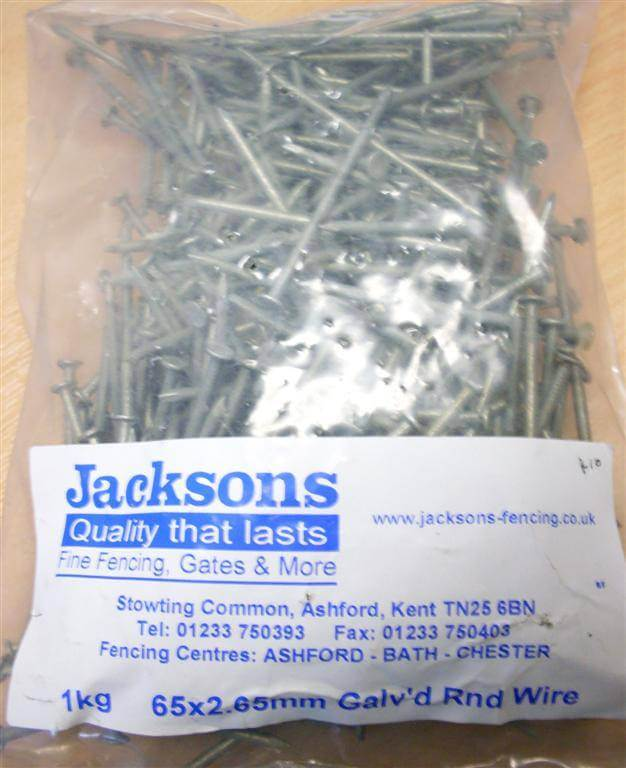 1kg pack 65mm nails galvanised round wire 265mm gauge jacksons 1kg pack 65mm25 nails galvanized round wire 265mm gauge greentooth Images